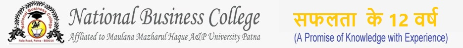 logo of National Business College Patna